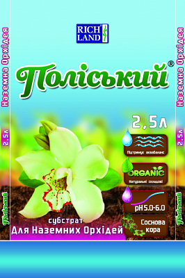 Субстрат «Полесский» для Наземных орхидей