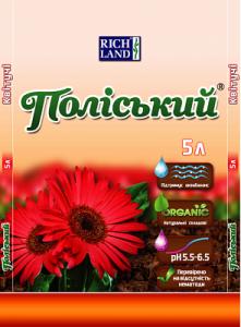 Субстрат «Полесский» для цветущих растений