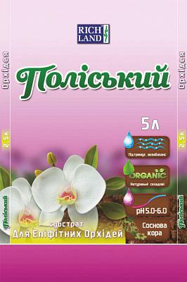Субстрат «Полесский» для эпифитных орхидей
