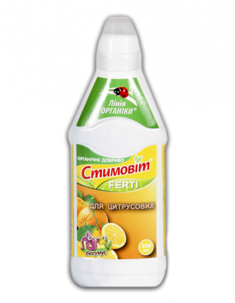 Стимовит для цитрусовых