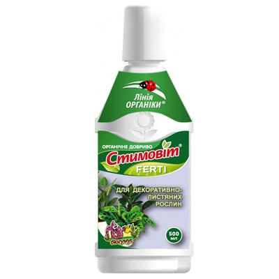 Удобрение Стимовит для зеленых растений 0.5 л