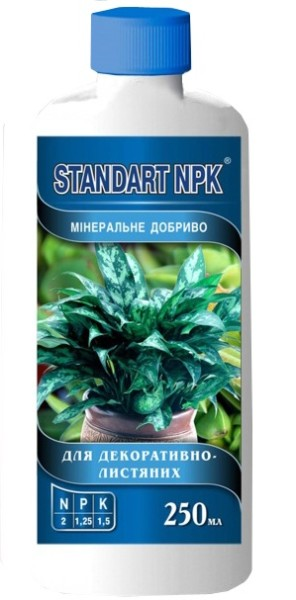 Удобрение STANDART NPK для декоративно-лиственных