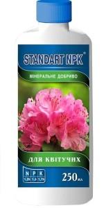 Удобрение STANDART NPK для цветущих растений
